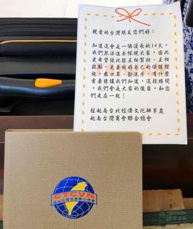 駐胡志明市辦事處及越南臺商總會致被隔離國人慰問信。