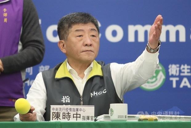 Health Minister Chen Shih-chung / Photo courtesy of CNA