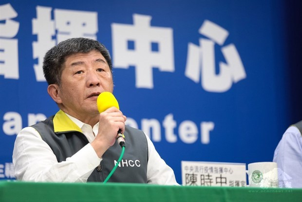 CORONAVIRUS/Taiwan confirms 15 new cases of COVID-19, bringing total to 298