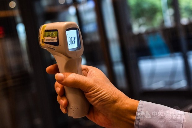 Taiwan to resume forehead thermometer exports