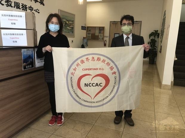 閻樹榮感謝急難救助協會熱心捐贈口罩 左起:馬蒨君、閻樹榮。