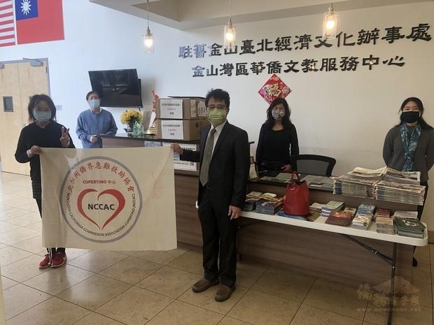 Cupertino 急難救助協會幹部前往文教中心捐贈口罩。