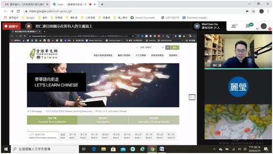 連育仁介紹全球華文網學華語向前走。