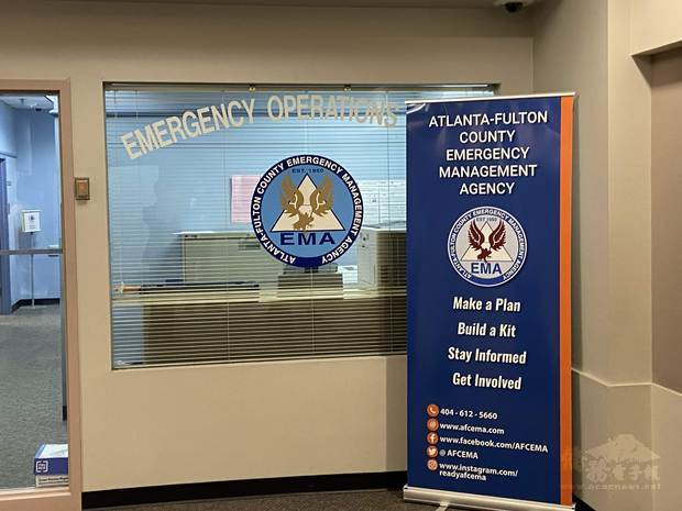 富爾頓郡緊急事務管理局。