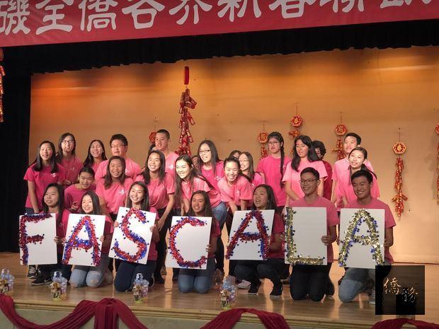 海外青少年文化大使協會(FASCA)學員帶來精彩歌舞演出,廣受佳評!