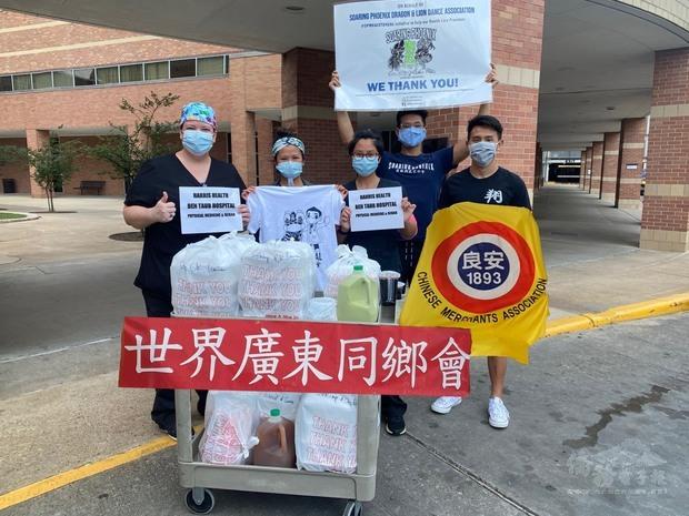 Ben Taub Hospital人員感謝世廣及安良工商會贈送餐盒。