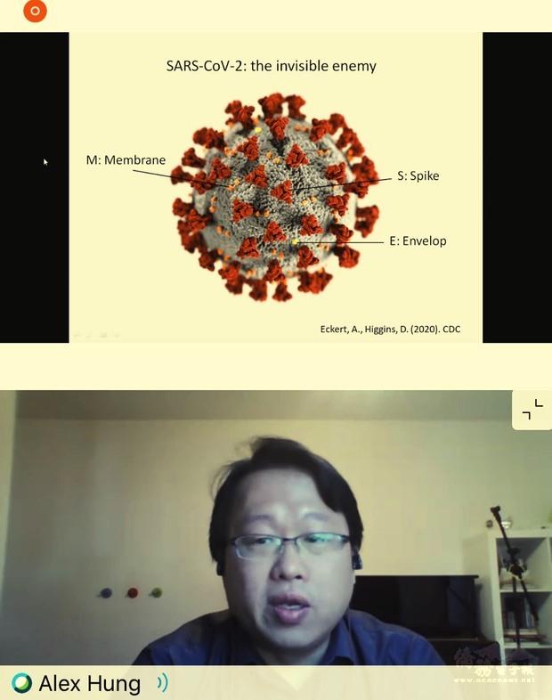 北美洲臺灣人教授協會南加州分會5月17日首次籌劃線上講座,邀請分會洪克璿分享COVID-19檢驗與診斷的最新發展。