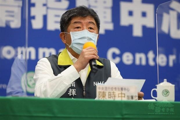 Health Minister Chen Shih-chung / Photo courtesy of the CECC