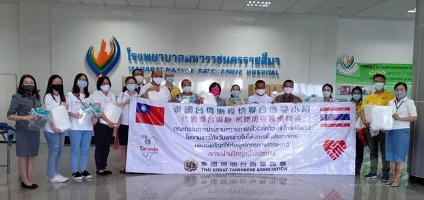 泰國臺僑聯合應變小組 捐防疫物資予呵叻府醫院