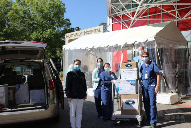 慈濟亞城支會 捐贈醫療用品