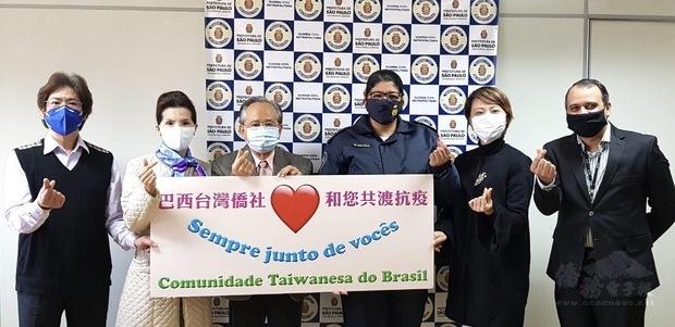 巴西臺灣僑社贈防疫物資 助聖保羅軍警抗疫
