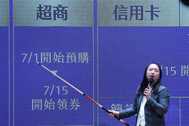 CORONAVIRUS/Taiwan nationals, foreign spouses to receive stimulus vouchers