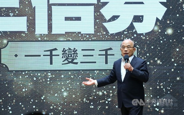 Premier Su Tseng-chang. / Photo courtesy of CNA