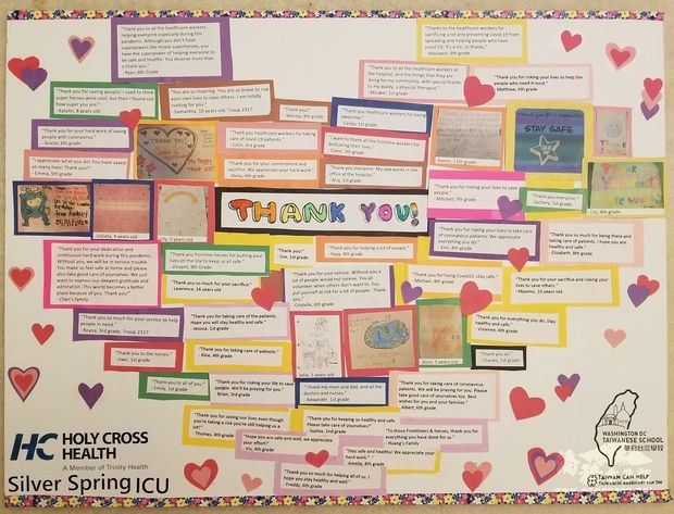 華府臺灣學校小朋友所製作感謝醫護人員的海報。
