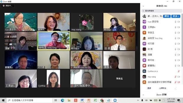 華語文數位學習中心示範點線上教學,參加者踴躍。