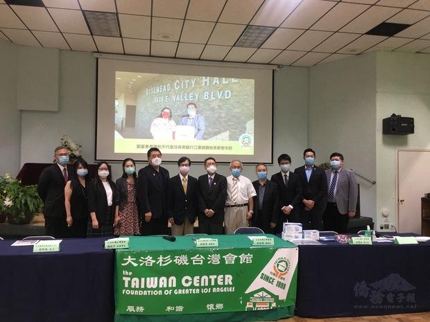 大洛杉磯臺灣會館與臺美人獎學金基金會合作發放紓困獎學金。