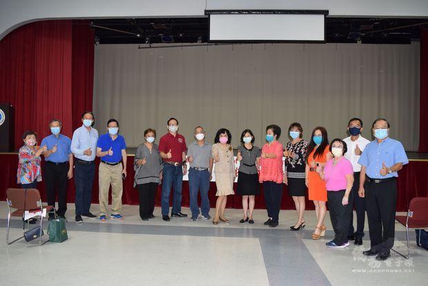 出席僑團代表選出慶籌會核心幹部,為109年國慶活動籌備工作揭開序幕。