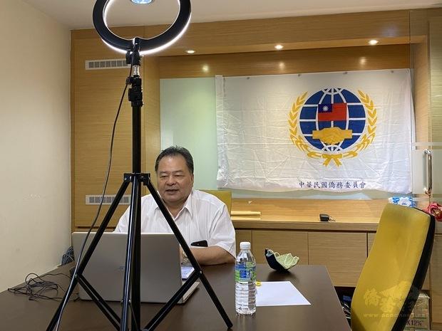 林渭德於馬來西亞留臺校友會聯合總會進行海青班線上講座。