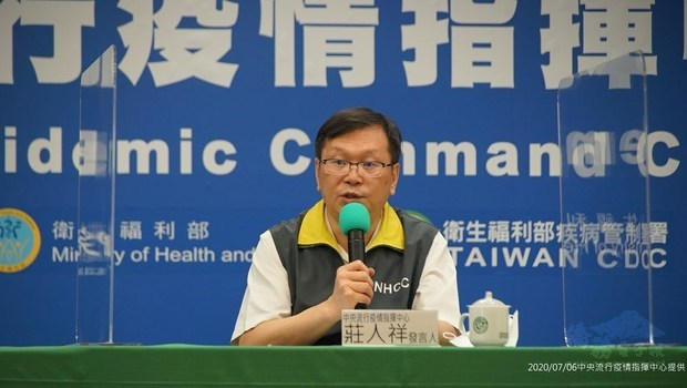 CORONAVIRUS/Filipina transfer passenger no major COVID-19 threat to Taiwan: CECC