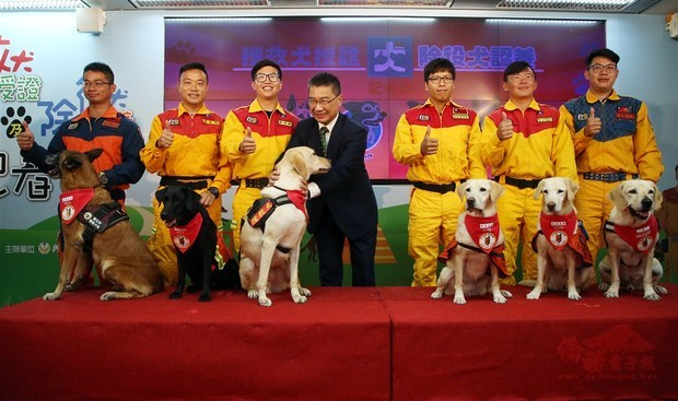 Taiwan confers officer status on 6 search and rescue dogs
