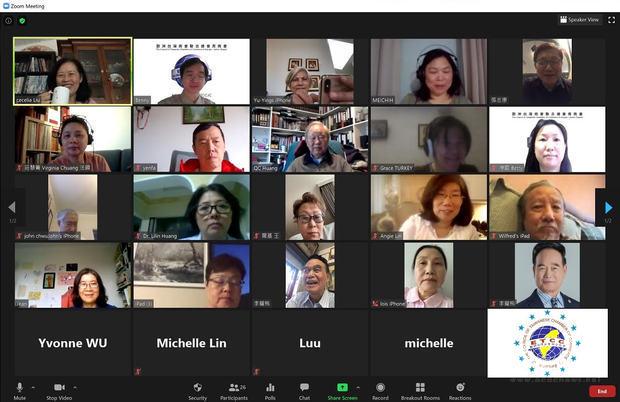 歐洲臺灣商會聯合總會線上會議示範教學活動情形。