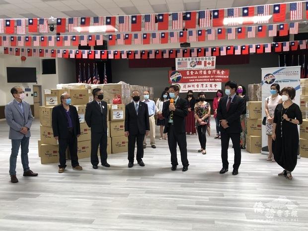 灣區商會嚮應  千萬口罩千萬愛心 北美洲臺灣商會聯合總會33屆總會長吳怡明主持捐贈儀式。