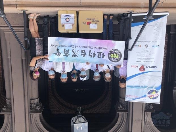 紐約臺灣商會 捐贈法拉盛文藝中心臺製口罩