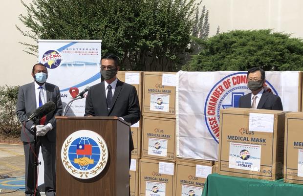 陳家彥致詞感謝北美臺商會協助社區防疫工作。