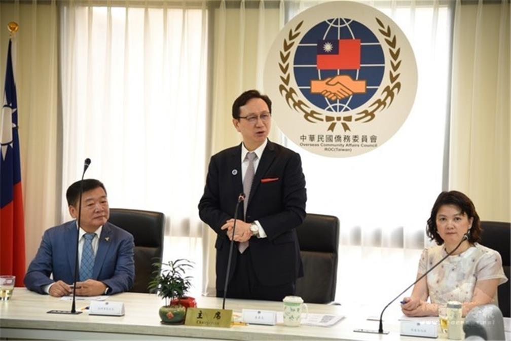"Taiwan-Africa Business Association (TABA) visits OCAC, ""to help Taiwanese merchants expanding African market"", says Chen-Yuan Tung"