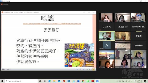 許惠紅以臺語唸謠帶領大家領略方言韻味。