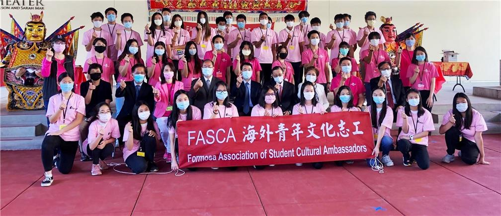 The Training Program of 2020 Formosa Association of Student Cultural Ambassadors (FASCA) in Los Angeles (Santa Ana).