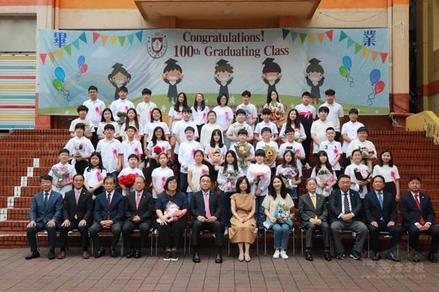 韓國漢城華僑小學 舉行第100屆畢業典禮