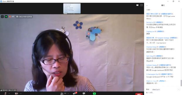 朱鴻薇帶來低年級線上課程活動設計與執行課程。
