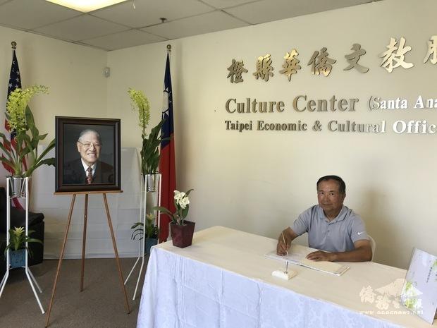 橙縣Laguna Woods臺灣同鄉會會長黃森茂前來中心弔唁並簽名留言,感念李前總統是臺灣的偉人。