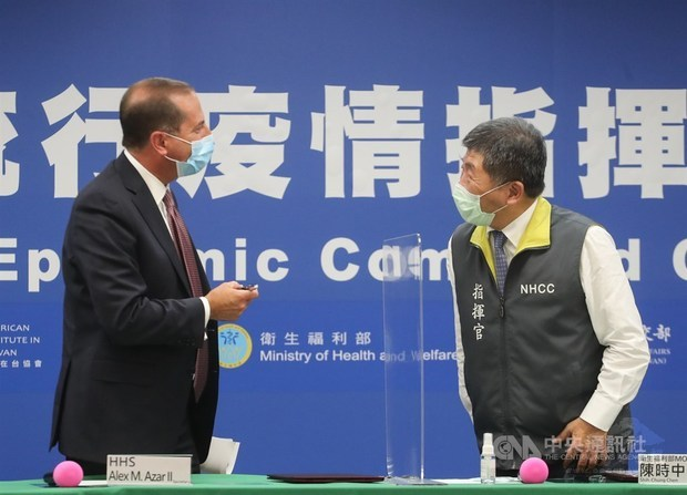 U.S. to discuss WHO alternatives with Taiwan: U.S. health official