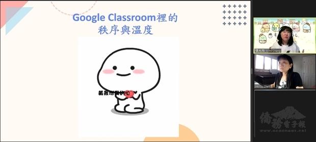 數位技能教學。