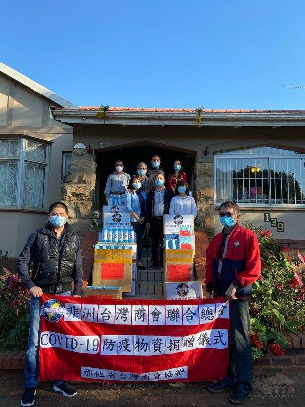 那他省台灣商會捐贈防疫物資共同抗疫