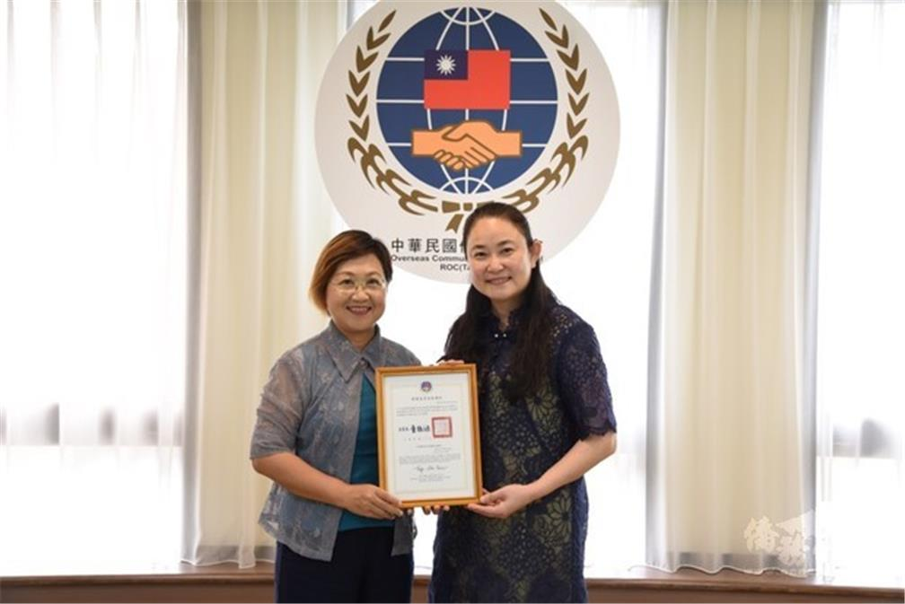 Turkish Adviser, Overseas Community Affairs Council Zhou Ru-yi visited the OCAC