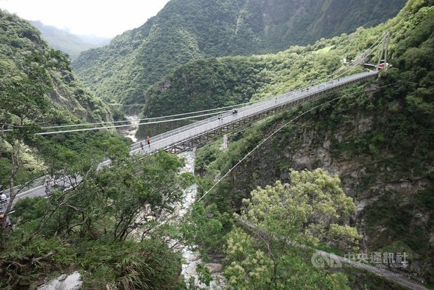 Longest suspension footbridge across Taroko Gorge opens
