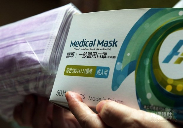 CORONAVIRUS/Public warned against buying masks falsely advertised as made in Taiwan
