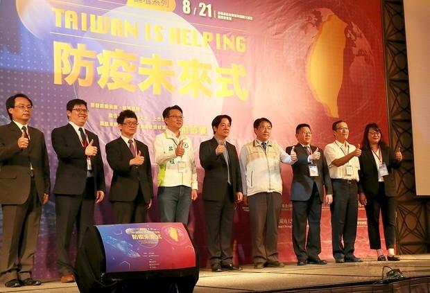 副總統出席「TAIWAN is Helping: 全方位AI x 防疫線上論壇-防疫未來式」
