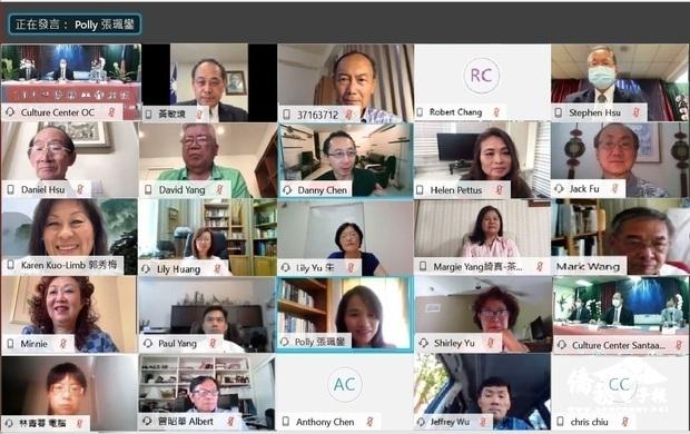 橙縣文教中心8月28日下午舉行「109年僑務工作座談」,由於全球爆發新冠肺炎病毒病疫情,今年改採線上會議方式舉行。