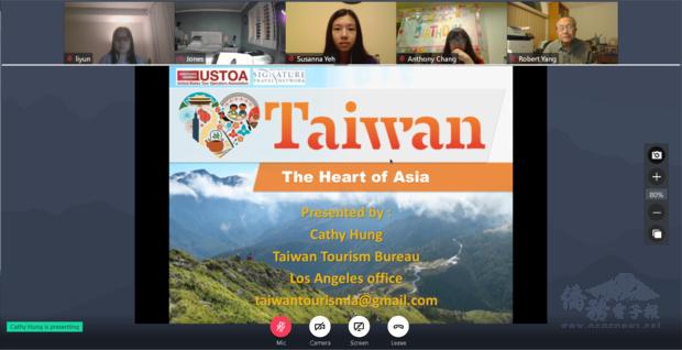 觀光局主講2020年臺灣觀光主題脊梁山脈旅遊年。