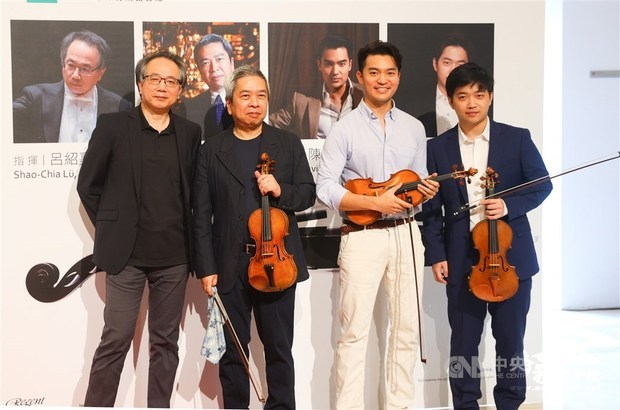 National Symphony Orchestra to open new season, highlight violinists