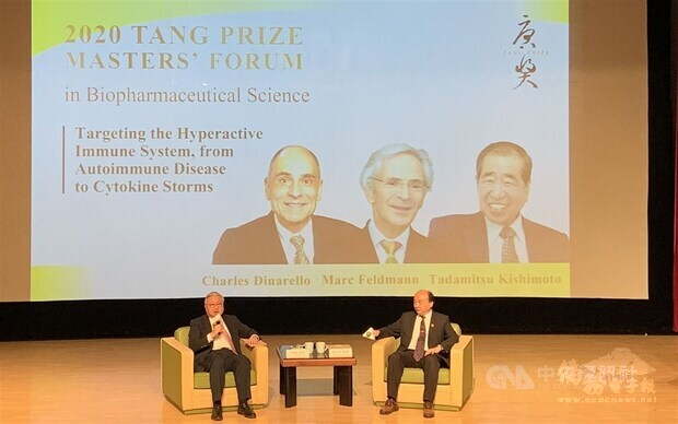 Tang Prize winners discuss cytokine research, COVID-19 in video forum