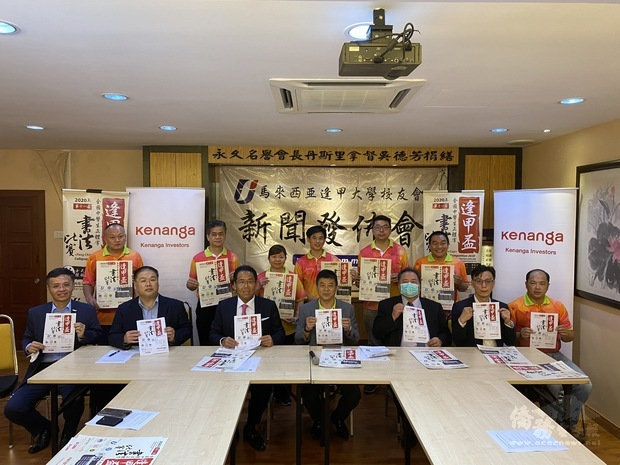馬來西亞中學生正體字書法比賽 線上開跑獎勵豐厚