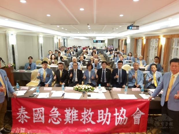 泰國急難救助協會座談 分享旅外國人求援案例