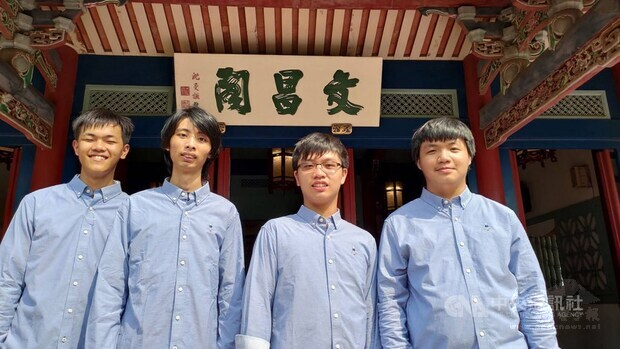 Taiwan student delegation finishes 6th in computer programming 'Olympics'