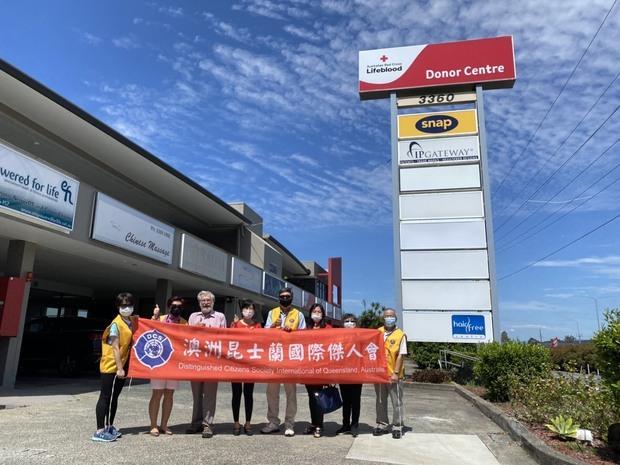 澳洲昆士蘭國際傑人會與世界華人工商婦女企管協會舉辦捐血活動。