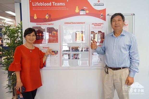 柯文耀與林淑婷於捐血中心合影